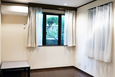 渋谷区一軒家(101室)非喫煙入居者様募集 - Shibuya - Casa