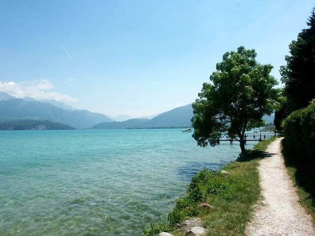 Appartement 2★ bord du lac Annecy - Sévrier - Huoneisto