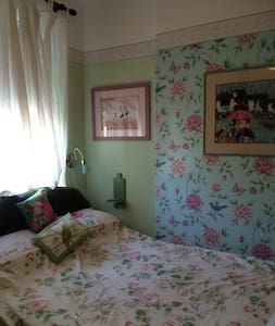 Pretty double room in nook of town  - Penarth - Bed & Breakfast