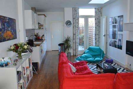 Modern en comfortabel huis net buiten het centrum - Utrecht - Ház
