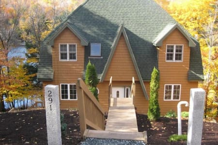 Chalk Pond House 3BR/3.5BA - Newbury