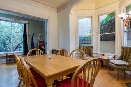 Peaceful sanctuary in the center of Portland - Portland - House