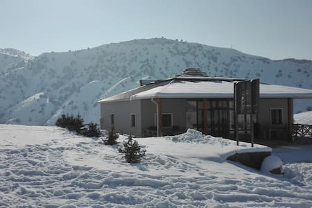 Double Room at the Caucasus Wildlife Refuge - Urtsadzor - (ukendt)