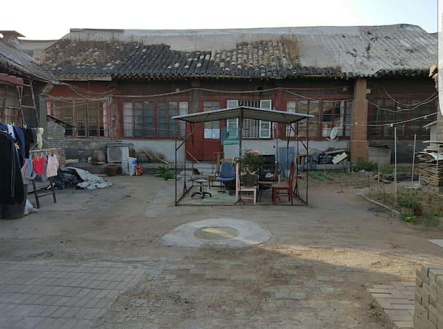 Great Yurt to Stay in - Nantong Shi - Huis