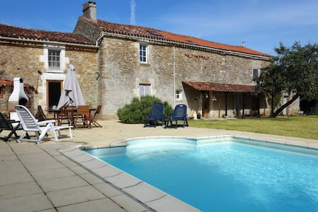 The French Forge - Holiday Home/Villa - Bazoges-en-Pareds, La  Vendée - 別荘