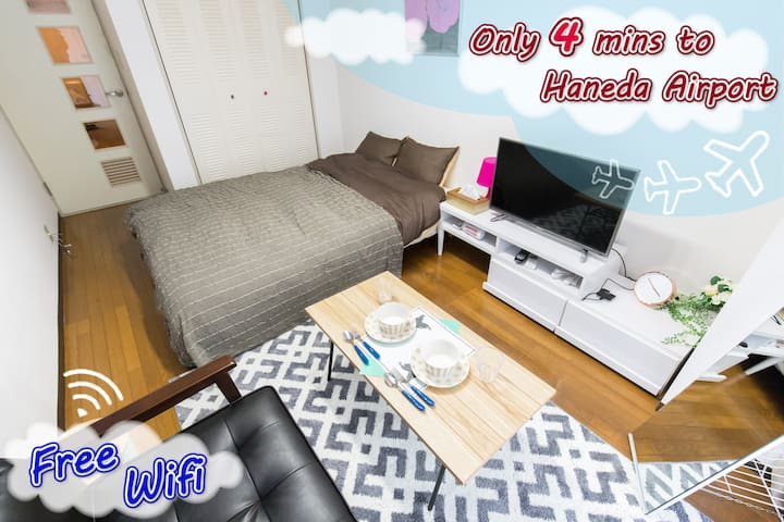 4min→HND Airport Free TV+WiFi/3 pax - 大田区