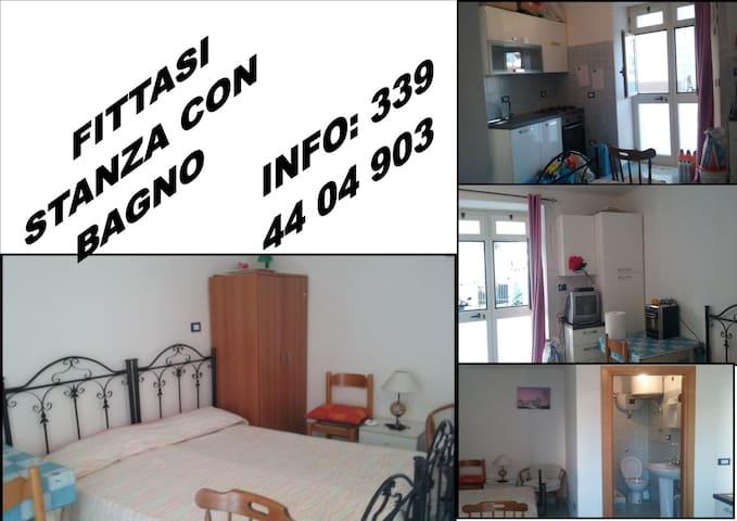 MARICASA - アグロポリ - 一軒家