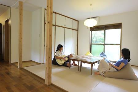 L9-10 屋久島の大自然を眺めながら交流を楽しめる 民宿すぎのこ - Yakushima-chō