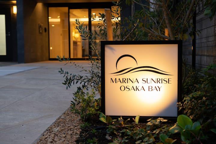 Deluxe double room near Osaka Aquarium, USJ