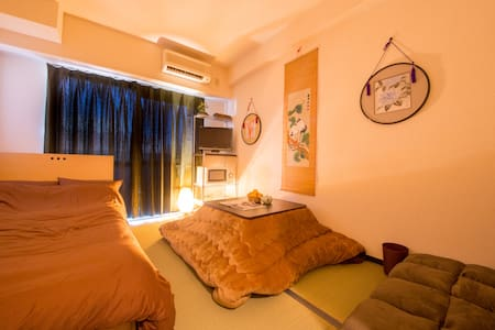 5min from Shijo Station/Free WiFi - Shimogyo Ward, Kyoto