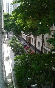 Quarto no Flamengo - Rio de Janeiro - Rio de Janeiro - Appartement