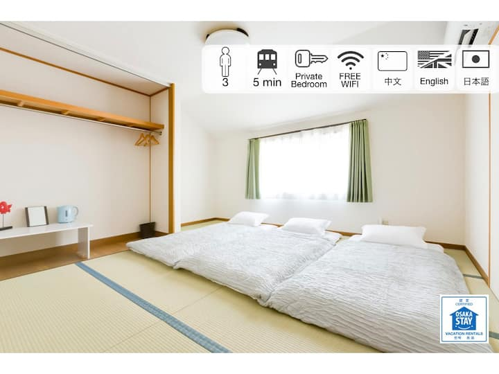 15min KIX/Free WIFI/ Late checkin/Private room