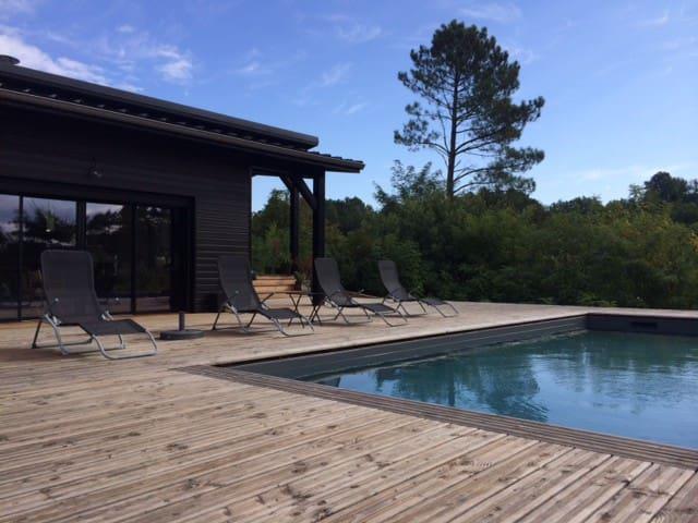 maison contemporaine à ossature bois - Rosières - Casa de huéspedes
