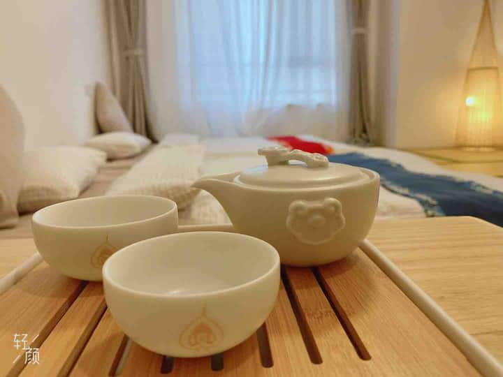 YUE|悦濮缇/华润万象城旁/和风日式舒适公寓
