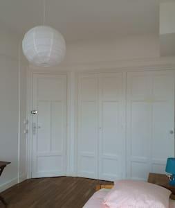 HYPERCENTRE VESLE-CAPUCINS CHAMBRE 1 - Reims - Apartment