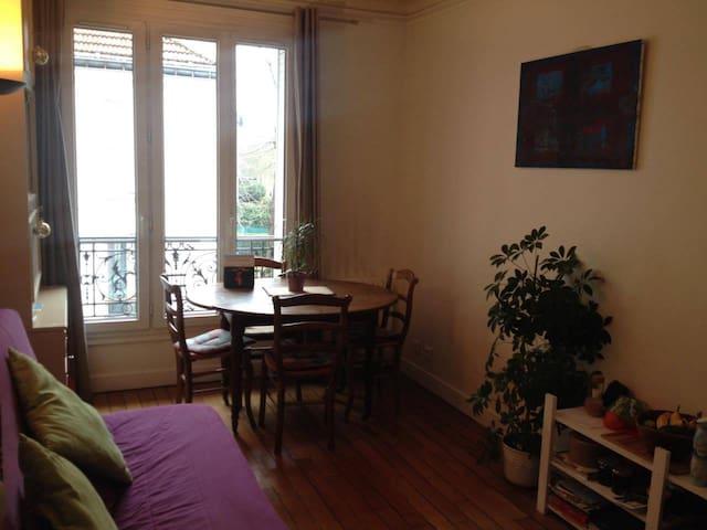 Appartement calme et verdoyant - Saint-Mandé - Departamento