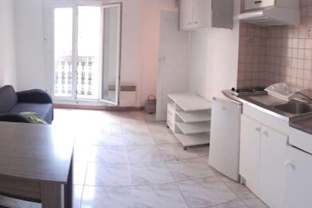 Appartement Centre Ville de Pezenas - Pézenas - Huoneisto