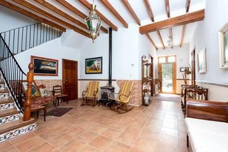 Casa rural principios siglo XVIII lugar tranquilo