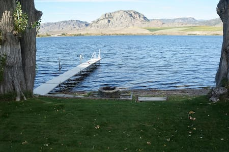 Cottage on the Lake - Osoyoos