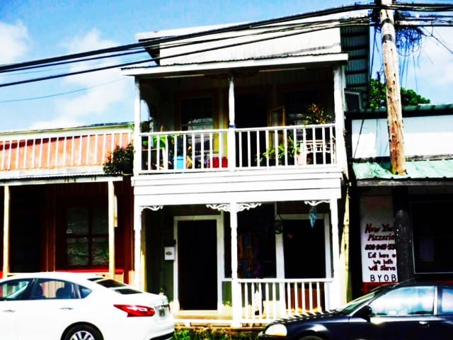 The Heart of Pahoa Town Love Loft - Pāhoa - Apartment