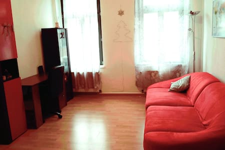 Room in central South-Eastern Leipzig - Лейпциг - Квартира