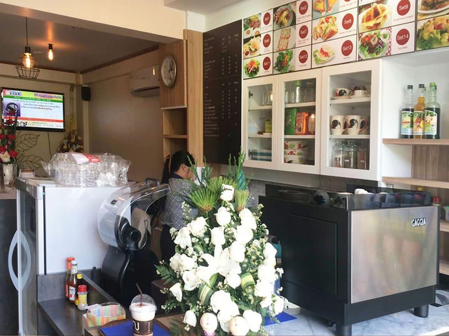 ร้านอาหารส่วนกลาง