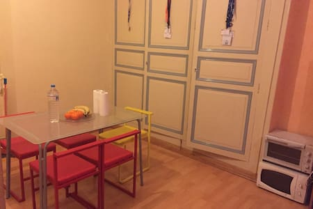 Beau studio T1 prés du centre ville - 普瓦捷(Poitiers)