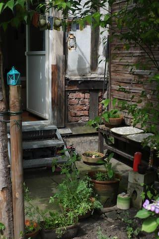 Gemütliche Altbauwohnung auf dem beliebten Ölberg - Wuppertal - Apartament