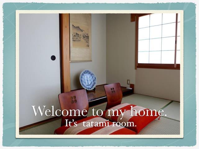 Junichi's home 畳の和室をお使いください。けん玉体験&指導 - Hiroshima - Dom