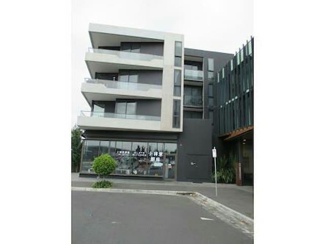 Mitcham apartment