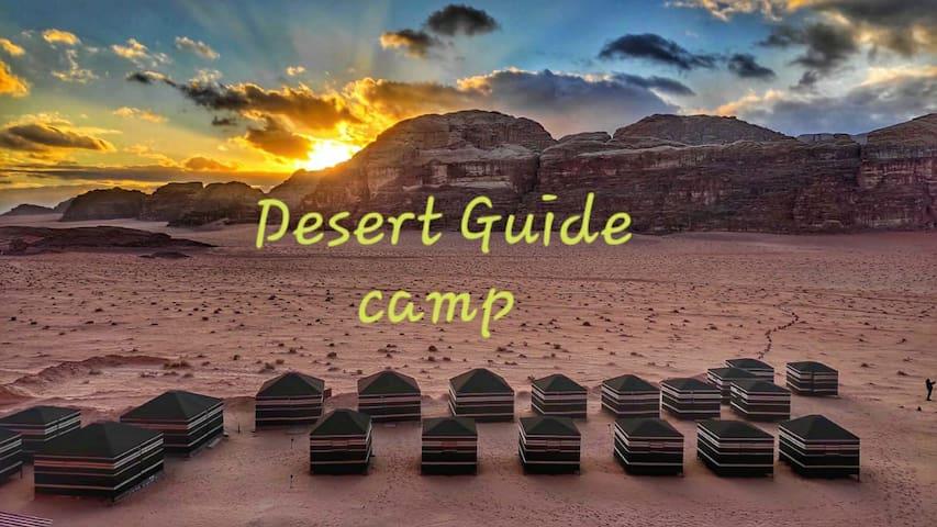 Desert Guide Camp- Couple Bedouin Tent