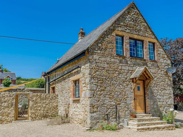 Farm Cottage - UK11246 (UK11246)