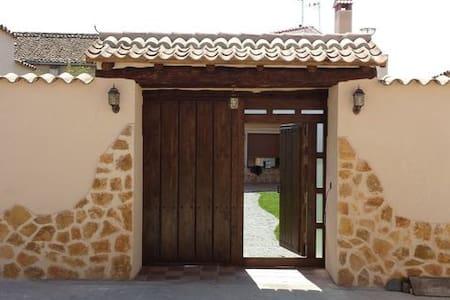 Casa Tradicion Rural 1 - Nieva - House