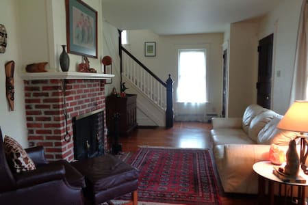 Charming Old House - Delicious Breakfast Included - Moorestown - Haus