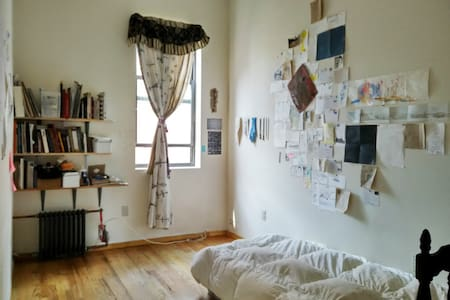 Brooklyn Baobab |Room Shared Bath