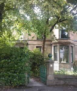 Rough Luxe Victorian Villa: Room 1 - Glasgow - Rumah