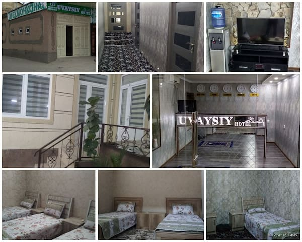 Uvaysiy Guesthouse