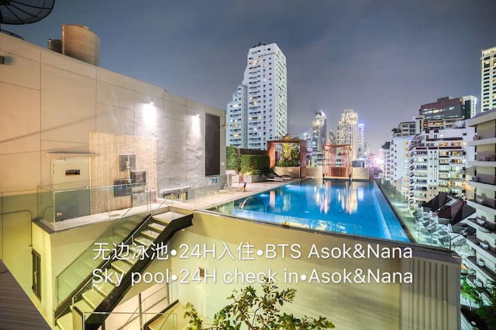 Luxury1BR-AP@Asok&NaNaBTS/KingBed【24hCheck in】2~4P