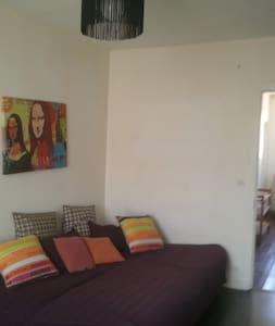 Studio 5 mn  PORTE D ITALIE PARIS 13ème - Le Kremlin-Bicètre - Apartament