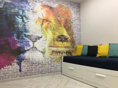 LION HOUSE