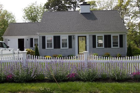 Classic Cape Harwichport, Walk to Town/Water, A/C - Harwich - Haus