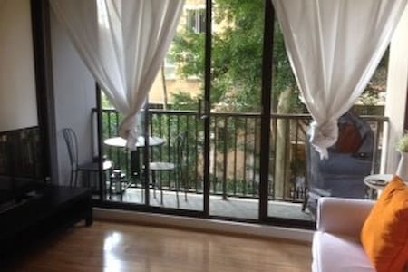 Cozy and well equipped unit in ideal location - Apartament
