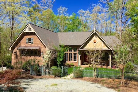 Cottage Near UNC: Private wing--2 bedrooms/1 bath - Chapel Hill - Maison