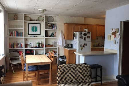 Everything you want in 2BD Brookline/Boston! - Brookline
