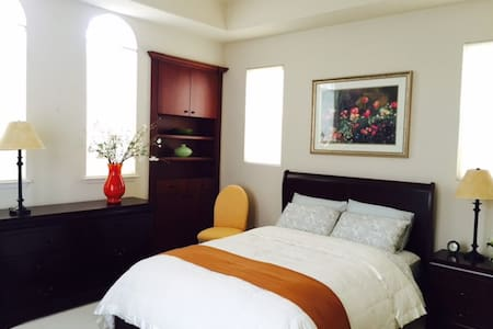 Bed Suite Private Entry & Bath - San Ramon
