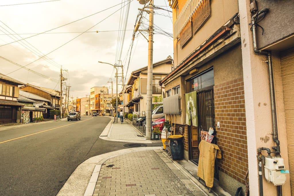 toward Kyoto station