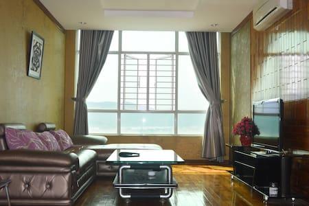 Quy Nhon Apartment