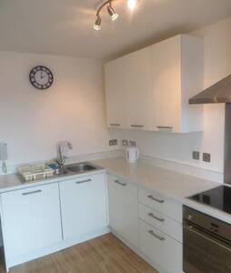 Excellent city centre apartment - Nottingham - Apartment