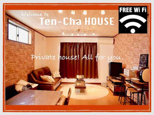 Welcome to OSAKA! You can have a great stay here! All-private house. Please keep your relax time.