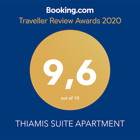 THIAMIS SUITE APARTMENT✮✮✮✮✮